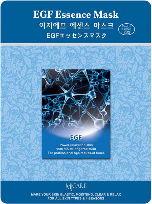 Mascarilla de EGF